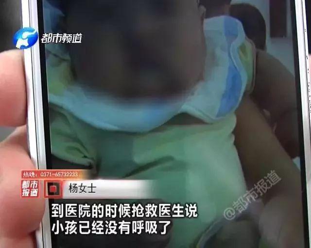 Bé 3 tháng tuổi chết sau khi massage, cảnh báo những trường hợp không được massage cho trẻ-1