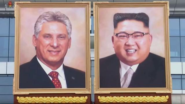 Hé lộ ảnh chân dung chính thức đầu tiên của ông Kim Jong-un-1