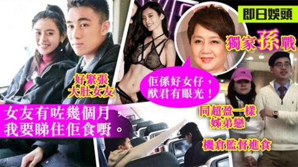 Thiếu gia trùm sòng bạc Macau treo thưởng 350 tỷ sau tin đồn khiến chân dài Victorias Secret mang thai-1