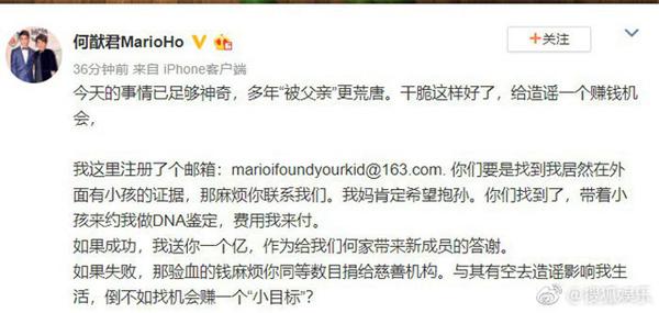 Thiếu gia trùm sòng bạc Macau treo thưởng 350 tỷ sau tin đồn khiến chân dài Victorias Secret mang thai-2