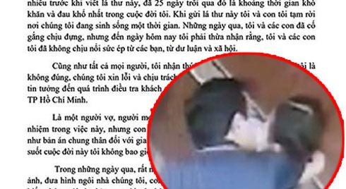 Nguyễn Hữu Linh sàm sỡ bé gái: Vợ gửi tâm thư đau đớn