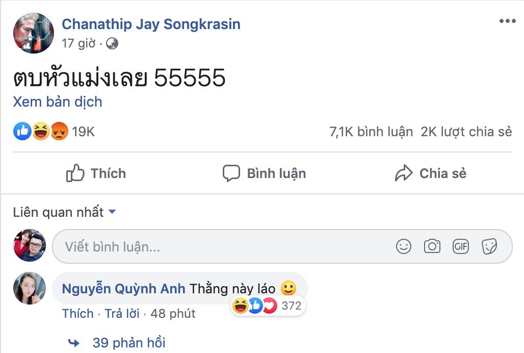 Lây bệnh gắt của người yêu, bạn gái Duy Mạnh vào hẳn Facebook cầu thủ Thái Lan bình luận khiến ai đọc xong cũng choáng-2