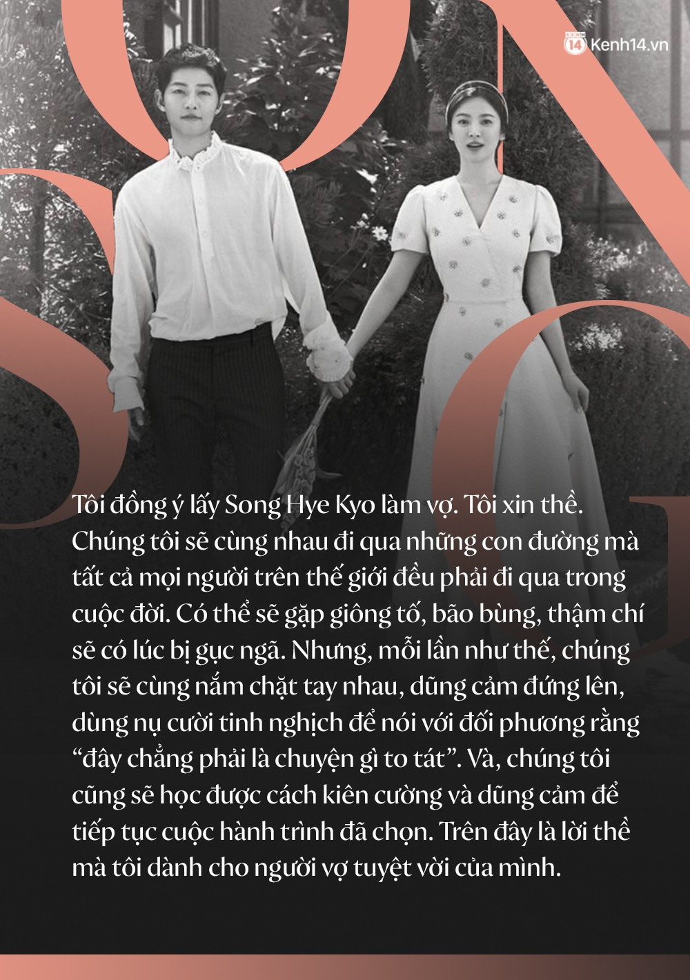 Mãi mãi là bao lâu? Hôn nhân của Song - Song đã khiến fan ngôn tình khóc nghẹn vì câu trả lời: Là 2 năm thôi!-1
