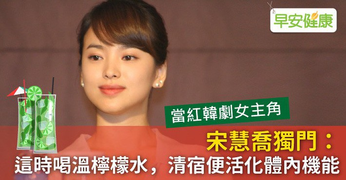 """Hồng nhan"""" như Song Hye Kyo đều nhờ cậy đến những thực phẩm tự nhiên này để giữ dáng, đẹp da-4"""