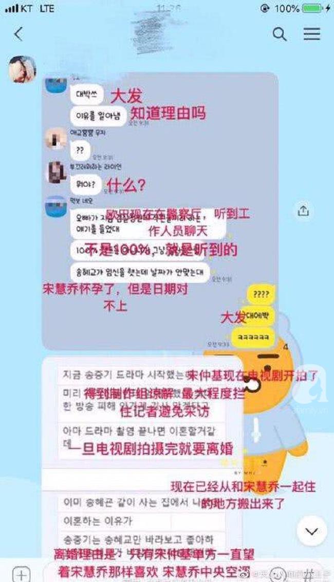 Báo Trung đưa tin Song Hye Kyo mang thai nhưng không phải con của Song Joong Ki?-1