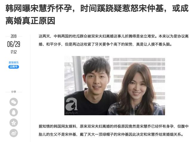 Báo Trung đưa tin Song Hye Kyo mang thai nhưng không phải con của Song Joong Ki?-2