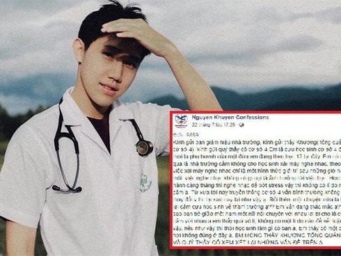 Học sinh bức xúc đăng confessions tố trường Nguyễn Khuyến cấm nam nữ trò chuyện với nhau khi đến trường