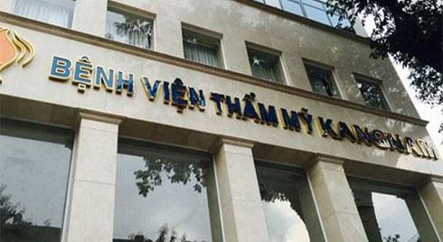 TP.HCM: Người phụ nữ tử vong sau khi căng da mặt ở BV Thẩm mỹ Kangnam, nghi do sốc thuốc