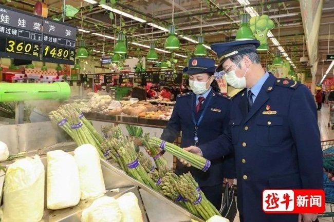 Giữa dịch Corona, bán rau cắt cổ, siêu thị bị phạt 3,3 tỷ-1