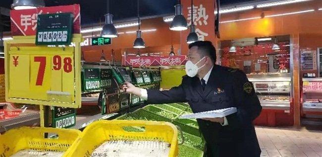 Giữa dịch Corona, bán rau cắt cổ, siêu thị bị phạt 3,3 tỷ-4