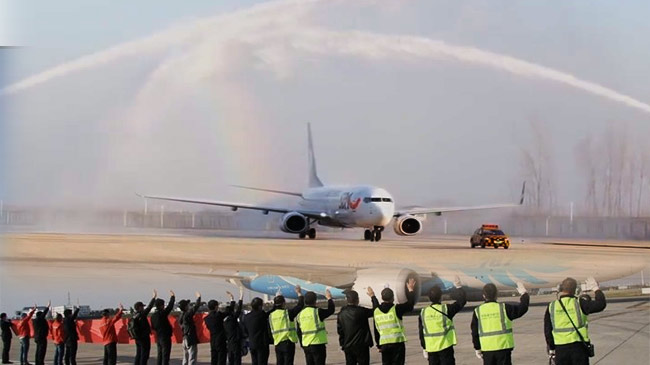 Rơi nước mắt cảnh Vũ Hán tạm biệt hàng nghìn y bác sĩ tình nguyện