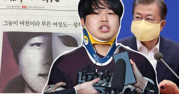 Tổng thống Hàn Quốc đích thân lên tiếng, cảnh sát xác nhận danh tính 70 user Phòng chat thứ N trả phí xem clip bệnh hoạn