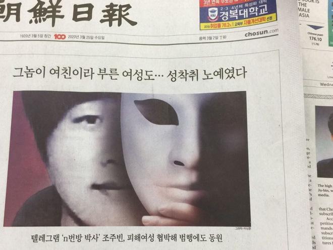 Tổng thống Hàn Quốc đích thân lên tiếng, cảnh sát xác nhận danh tính 70 user Phòng chat thứ N trả phí xem clip bệnh hoạn-3