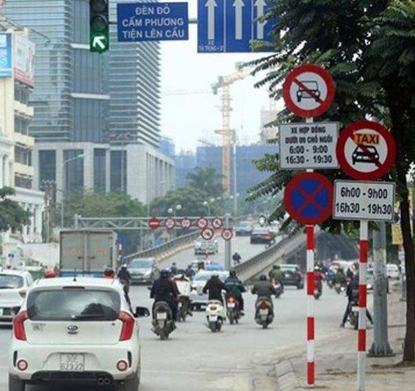 Thực hư thông tin Hà Nội lập chốt chặn người ra vào thành phố
