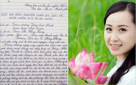 Cô giáo trẻ Hải Phòng viết đơn xin tham gia chống dịch, nét chữ đẹp như in trên tạp chí khiến cư dân mạng trầm trồ