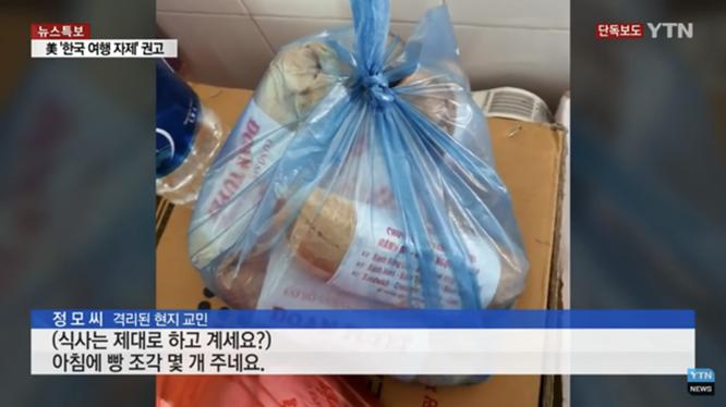 Hashtag #apologizetovietnam lên top trending Twitter giữa đêm vì 20 du khách Hàn nói rằng mình bị ngược đãi-3