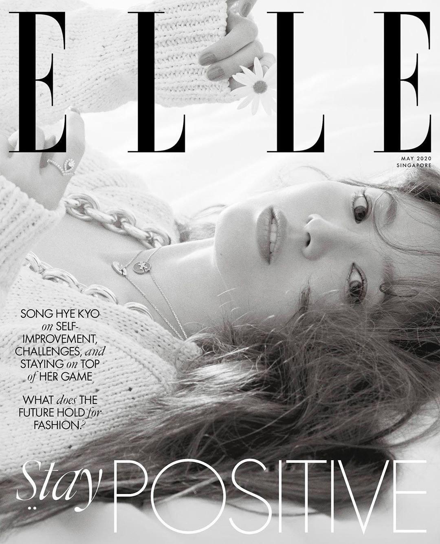 Hé lộ hình ảnh mới nhất của Song Hye Kyo, ai bảo tường thành nhan sắc của Kbiz đã sụp đổ-2