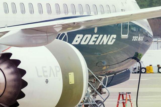 Boeing thông báo sẽ cắt giảm 16.000 việc làm vì thua lỗ nặng                         -1
