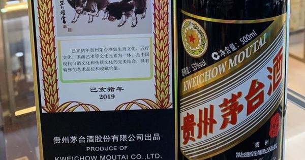 Quốc tửu Mao Đài của Trung Quốc vẫn 'sống khỏe' bất chấp dịch COVID-19