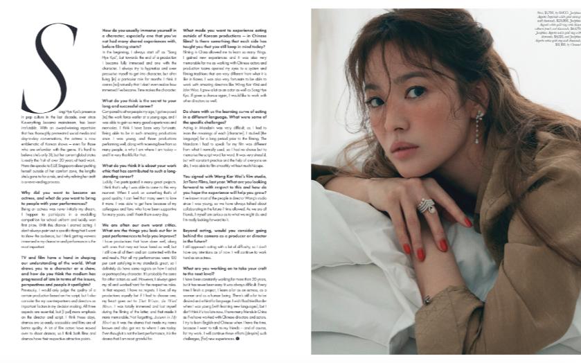 Xôn xao bài phỏng vấn mới của Song Hye Kyo giữa bão tin đồn: Tránh nhắc đến