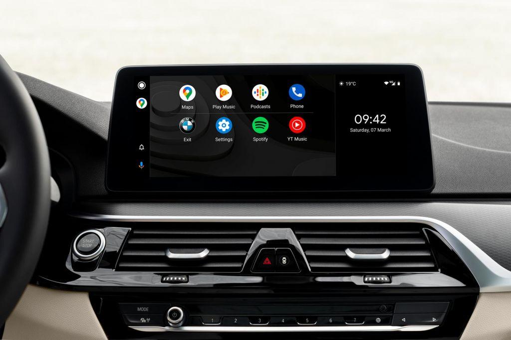 BMW 5-Series 2021 ra mắt: thêm tuỳ chọn động cơ, bổ sung trang bị                                            -7