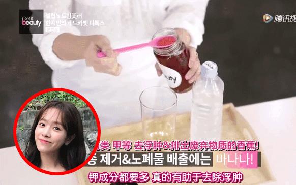 U40 như Han Ji Min nhờ trung thành với thứ nước detox này nên body luôn gọn gàng, nhan sắc mãi trẻ trung
