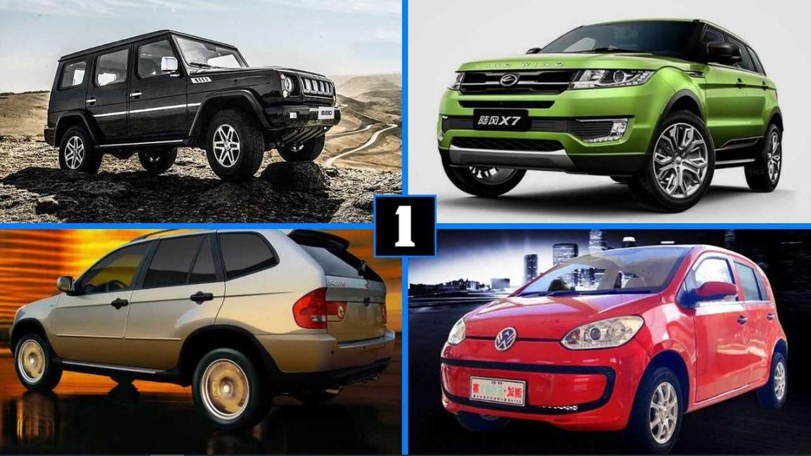Tìm hiểu 12 mẫu xe Trung Quốc