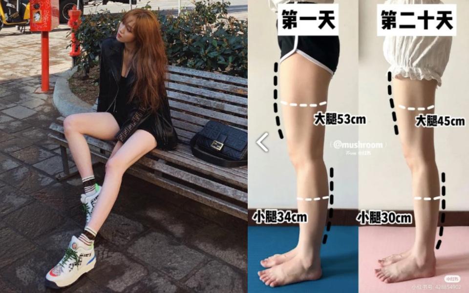 """Nói tạm biệt với chân """"cột đình"""" bằng 6 động tác siêu dễ tập tại nhà, tập chăm thì bạn có thể mơ đến một đôi chân thon gọn"""