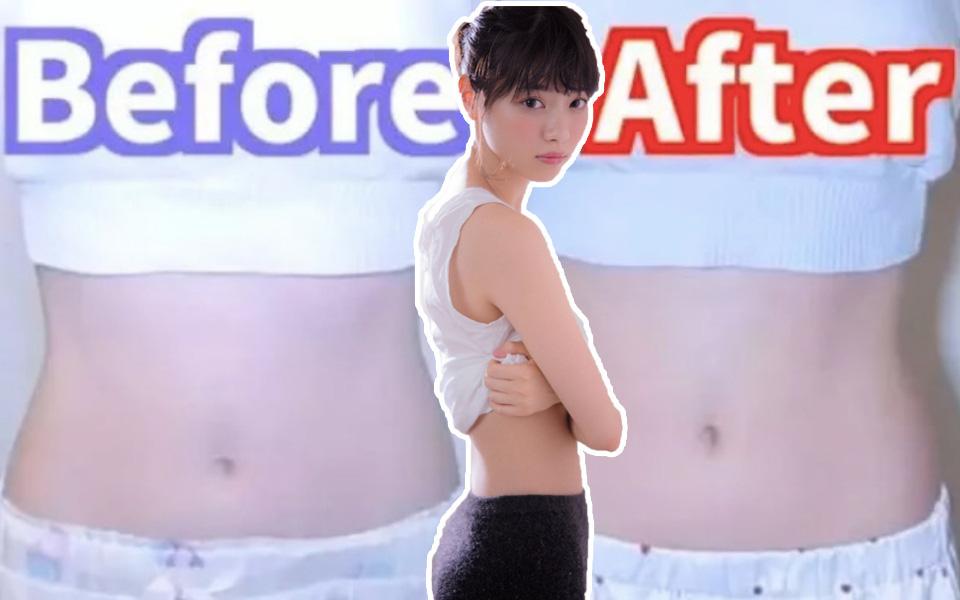 Thử ngay phương pháp giảm béo bụng đang được ưa chuộng tại Nhật Bản, sau 5 ngày có thể giảm 2-3cm vòng 2