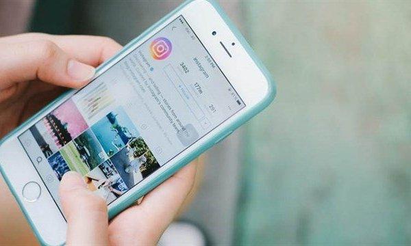 Hướng dẫn cách thêm nhạc vào Instagram Stories
