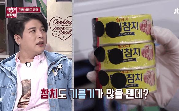Shindong (Super Junior) hé lộ 5 loại thực phẩm