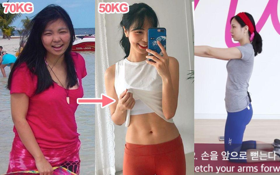 Từ 70kg xuống 50kg, cô gái Hàn chia sẻ 3 bí quyết giảm cân và 4 bài tập giúp thân dưới thanh mảnh
