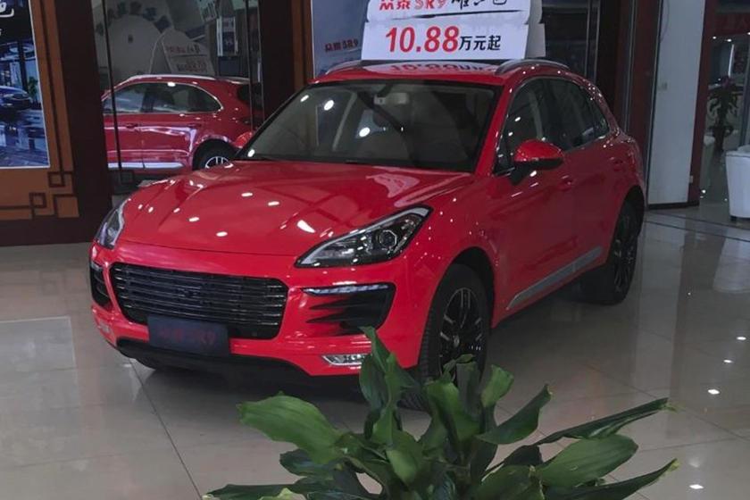 Những mẫu xe Trung Quốc copy: Tốt và Tệ (P1)                                            -1
