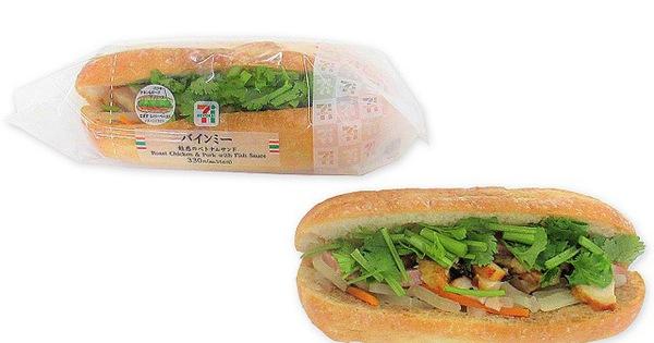 """Bánh mì Việt Nam bất ngờ xuất hiện trên kệ của hệ thống 7-Eleven tại Nhật Bản với giá tận 80k đồng/ổ, dân mạng cầu mong """"chỉ cần giống 70% bản gốc là được"""""""