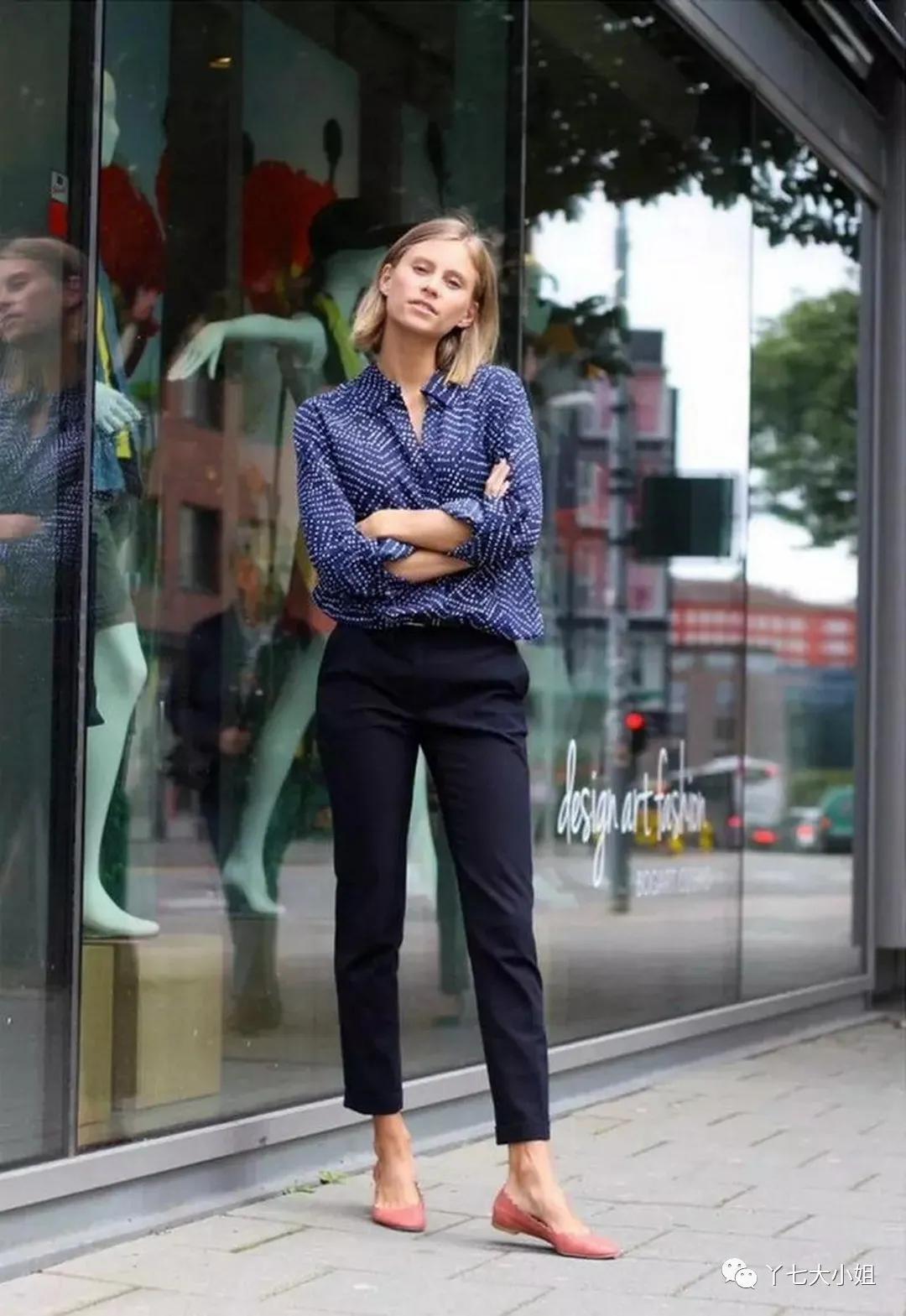 5 kiểu quần kết hợp cực ngọt cùng áo sơ mi, nàng công sở có nhắm mắt cũng mặc đẹp-3
