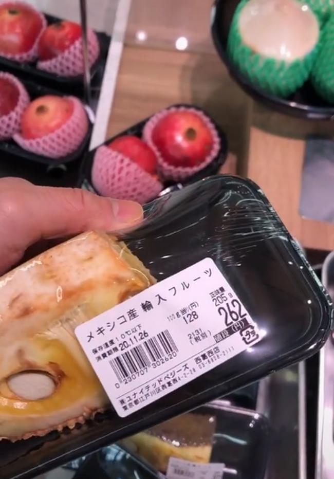 Dân mạng sốc với miếng mít vỏn vẹn 3 múi toàn hột với vỏ giá 60.000 đồng trong siêu thị ở Nhật Bản-5