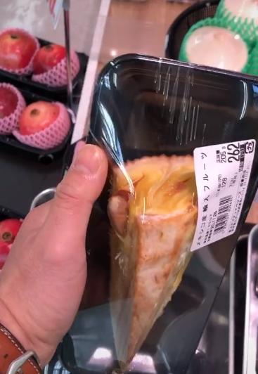 Dân mạng sốc với miếng mít vỏn vẹn 3 múi toàn hột với vỏ giá 60.000 đồng trong siêu thị ở Nhật Bản-3