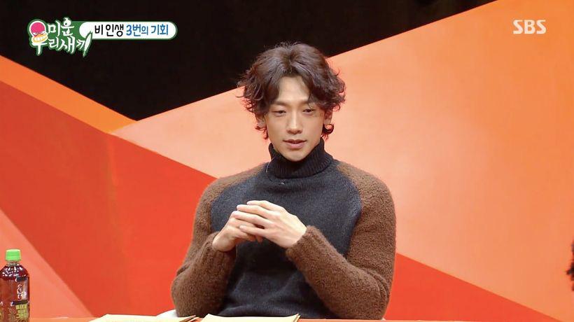 Bi Rain từng nhắn tin cầu cứu JYP vì không có tiền: Nhờ anh ấy mà mẹ tôi có thể sống thêm 2-3 tuần nữa-1