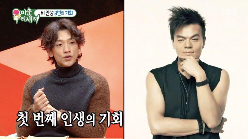 Bi Rain từng nhắn tin cầu cứu JYP vì không có tiền: Nhờ anh ấy mà mẹ tôi có thể sống thêm 2-3 tuần nữa-2