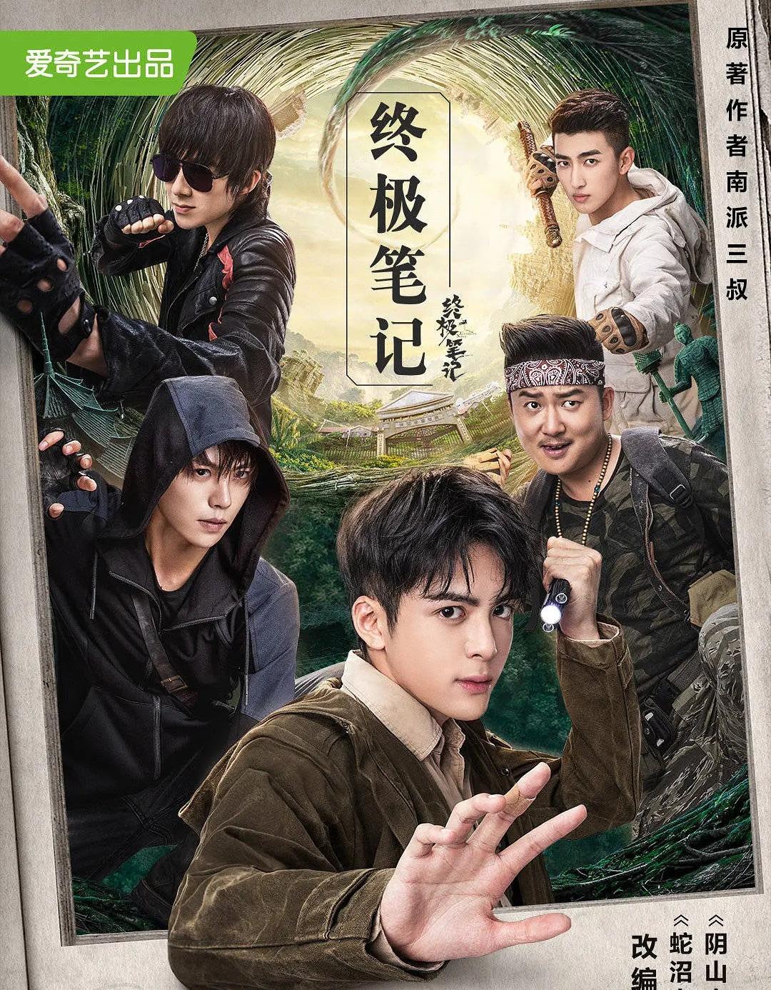 BXH 10 phim Hoa ngữ hot nhất hiện nay: Hữu Phỉ mang tiếng flop nhưng lại đứng đầu mới oách nha!-4