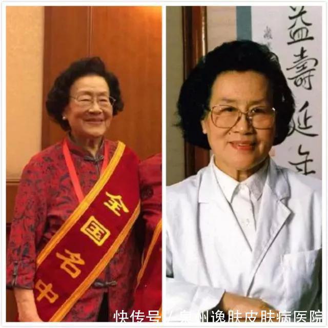 Vị bác sĩ da liễu 99 tuổi da dẻ vẫn căng bóng, hồng hào, bà tiết lộ 3 món mình không bao giờ ăn, 4 việc nhỏ thường làm mỗi ngày-1