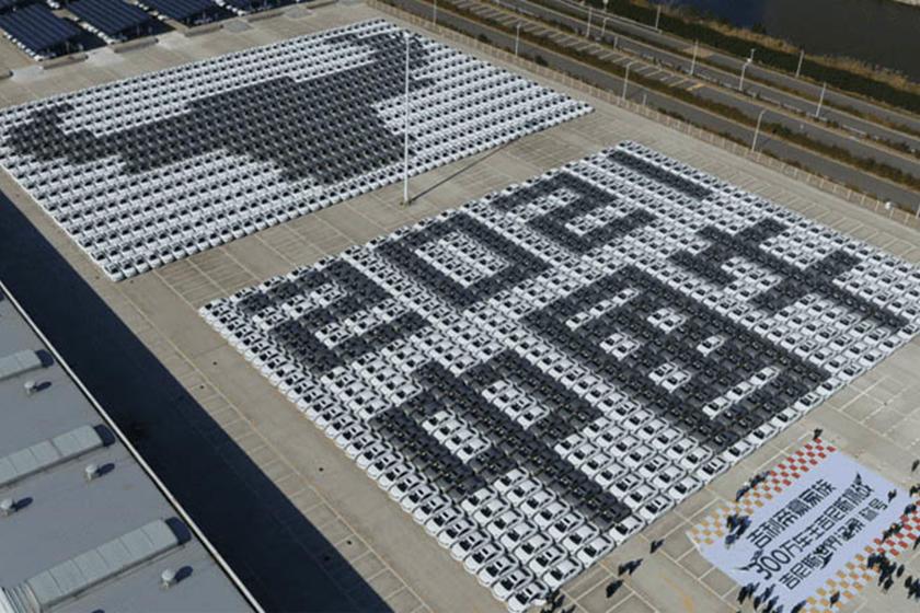 Geely mừng năm mới bằng cách lập kỉ lục Guinness thế giới về xếp xe