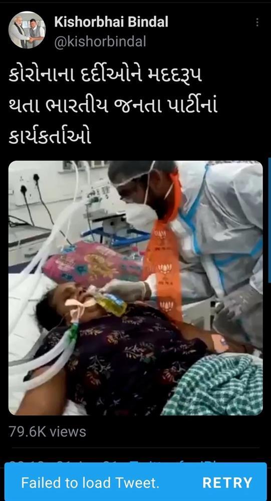 Ấn Độ: Xuất hiện clip bệnh nhân Covid-19 bị nghi ngờ được cho uống... nước tiểu bò để chữa bệnh-2