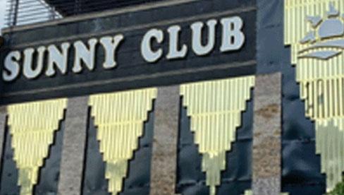 Clip 'nóng' được cho là ở quán bar-karaoke Sunny Vĩnh Phúc là giả mạo