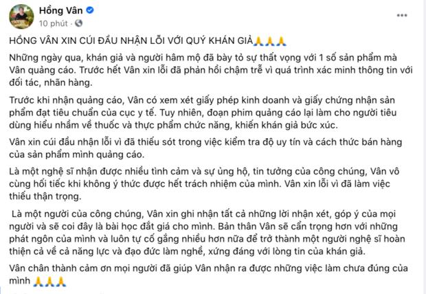 """Giữa ồn ào Sao PR bẩn"""", NS Hồng Vân cúi đầu xin lỗi và nhận thiếu trách nhiệm vì quảng cáo gây hiểu lầm-1"""