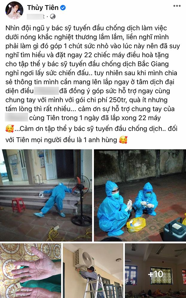 Thủy Tiên giải thích khi bị thắc mắc số tiền thực tế bỏ ra mua điều hòa hỗ trợ tuyến đầu chống dịch ở Bắc Giang-1