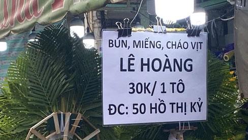 NÓNG: TP.HCM tạm dừng hoạt động bán vé số và dịch vụ ăn uống mang về từ 0 giờ ngày 9/7
