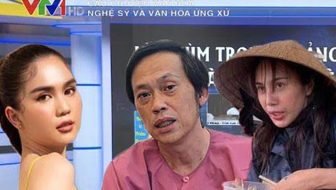 NS Hoài Linh, Thuỷ Tiên và loạt sao Vbiz bị VTV gọi tên trong phóng sự