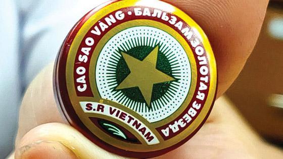 Cao Sao Vàng 3 nghìn/hộp ở Việt Nam gây 'sốt' ở nhiều nước, giá bán lên đến 1,4 triệu/hộp