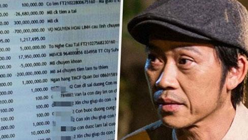 Trước khi bị bắt, Nhâm Hoàng Khang từng làm